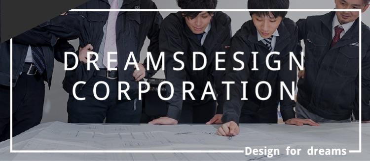DREAMS DESIGN CORPORATION