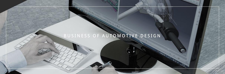 Business of Automotive Design